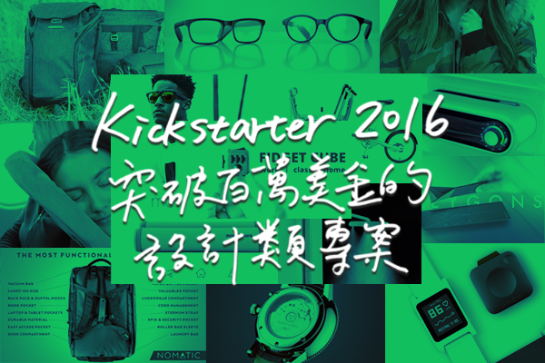 2016 ks cover 2