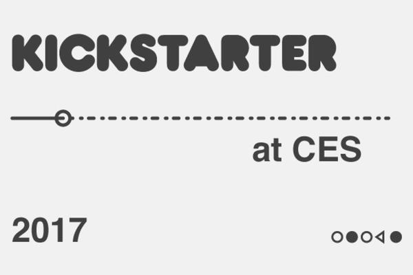 2017 年 CES 展登場前,來回顧一下這些 Kickstarter 科技類專案吧!