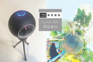 Thumb luna360cover