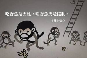 紀錄片導演李惠仁新作《并:控制》,讓「被失蹤、被道歉、被認罪」全被看見
