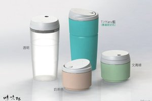 能伸能縮、 跟4顆雞蛋一樣輕的便攜摺疊「嘖嘖杯」,專為手搖飲料族設計!