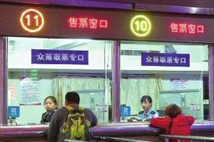 我坐火車我做主!中國「鐵路眾籌」試水溫,班次座位客製化