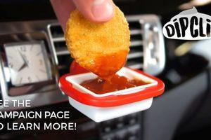 吃雞塊沾醬才是本體!DipClip 醬料的安全座椅