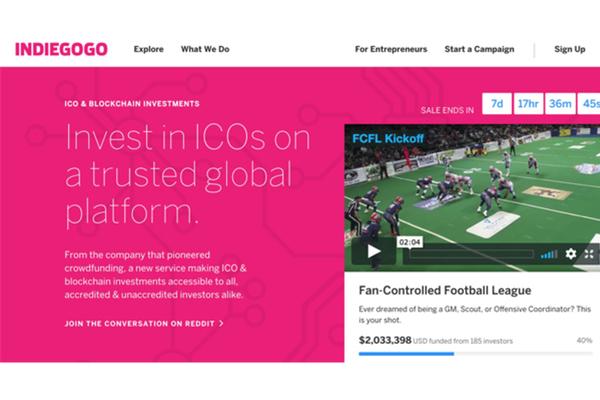 鐵粉變老闆!Indiegogo 投入 ICO 推動新創,首例讓球迷主導足球聯盟