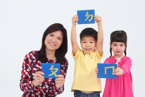台灣第一堂「蒙特梭利」線上課程!專訪親子天下何翩翩老師