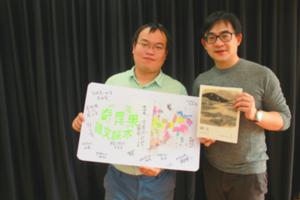 國文課本到底想把學生教成什麼?專訪《奇異果版國文課本》朱宥勳、劉定綱