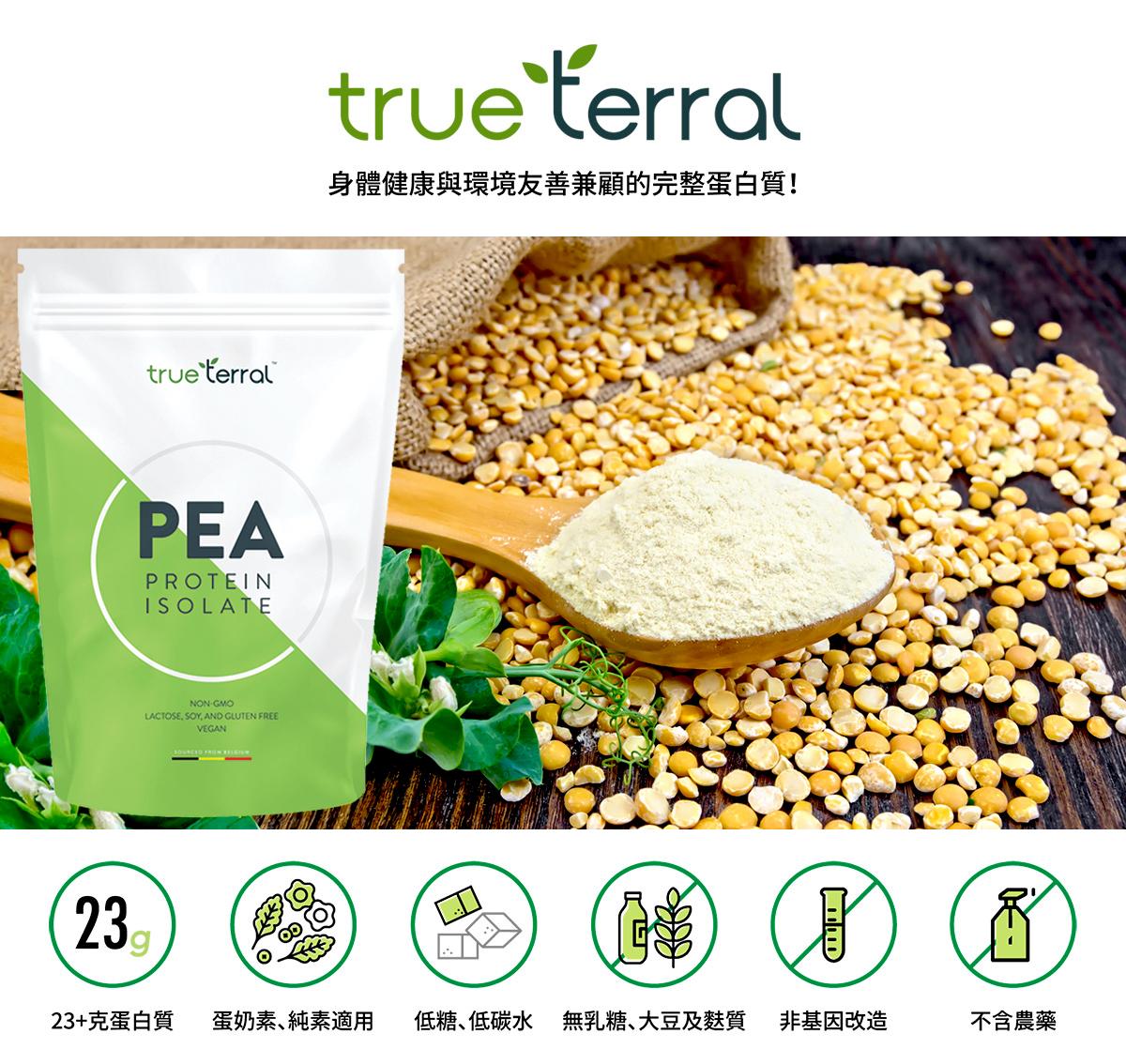True terral 1
