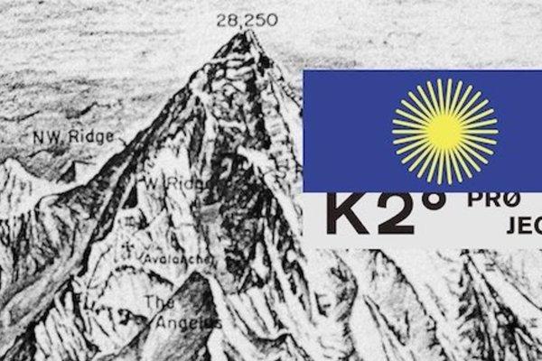 「世界的冒險故事裡台灣不缺席」:登山家張元植、呂忠翰 K2 Project 攀登計畫