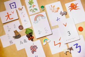 一窺注音奧秘!深耕語言教育 30 年,蒙特梭利教育發展學會推『ㄅㄆㄇ 玩趣寶盒』