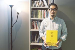 跟台灣談一輩子的戀愛:專訪齊柏林之子齊廷洹,俯瞰「齊柏林空間」的世代傳承