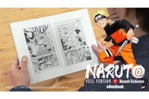 火影迷怎能錯過?《火影忍者》漫畫 eOneBook 電子書閱讀器,全套 72 卷都在這一本!