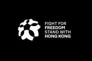 寧化飛灰,不作浮塵!鎮壓規模再升級,香港二度發起集資爭取媒體曝光