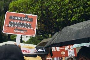 防止外國勢力干預台灣民主!「護台法案」集資計畫,上線 2 天內金額破百萬