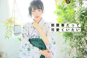 集資破千萬日幣,CAMPFIRE Creation 專案「令和版休閒袴」把和服裙褲變超萌居家服
