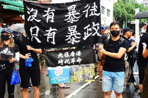【社運集資專題】憤怒之餘,好想再多做些什麼:香港反送中運動的集資贊助潮